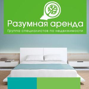 Аренда квартир и офисов Долгопрудного