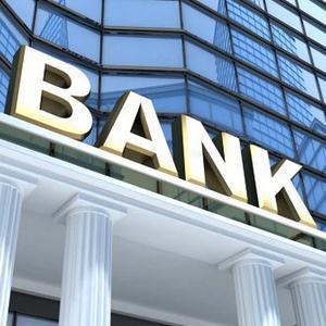 Банки Долгопрудного