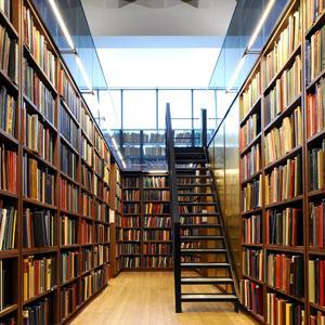 Библиотеки Долгопрудного