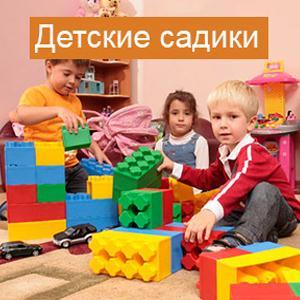 Детские сады Долгопрудного