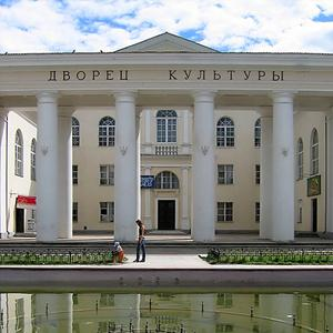 Дворцы и дома культуры Долгопрудного