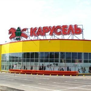 Гипермаркеты Долгопрудного
