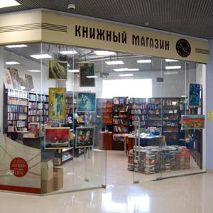 Книжные магазины Долгопрудного