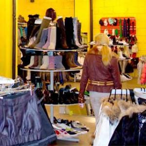 Магазины одежды и обуви Долгопрудного