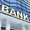 Банки в Долгопрудном