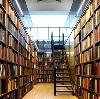 Библиотеки в Долгопрудном