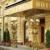 Гостиницы в Долгопрудном