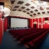 Кинотеатры в Долгопрудном