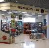 Книжные магазины в Долгопрудном