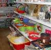 Магазины хозтоваров в Долгопрудном