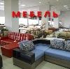 Магазины мебели в Долгопрудном