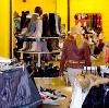 Магазины одежды и обуви в Долгопрудном
