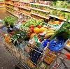 Магазины продуктов в Долгопрудном
