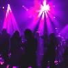 Ночные клубы в Долгопрудном