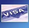 Оформление виз в Долгопрудном