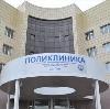 Поликлиники в Долгопрудном
