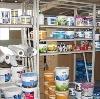 Строительные магазины в Долгопрудном