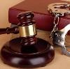 Суды в Долгопрудном