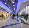 Торговые центры в Долгопрудном