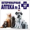 Ветеринарные аптеки в Долгопрудном