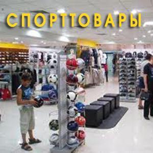 Спортивные магазины Долгопрудного