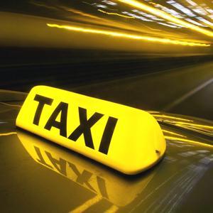 Такси Долгопрудного