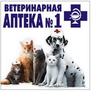 Ветеринарные аптеки Долгопрудного